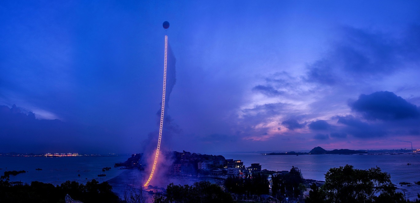 Sky Ladder The Art of Cai Guo-Qiang 2016